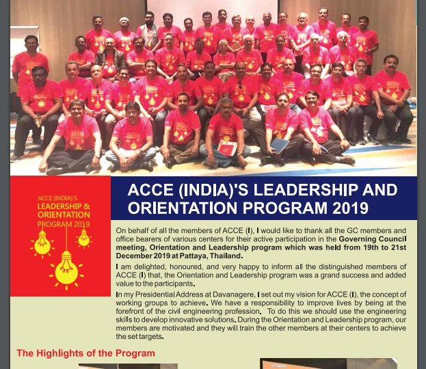 ACCE I Newsletter Dec 2019